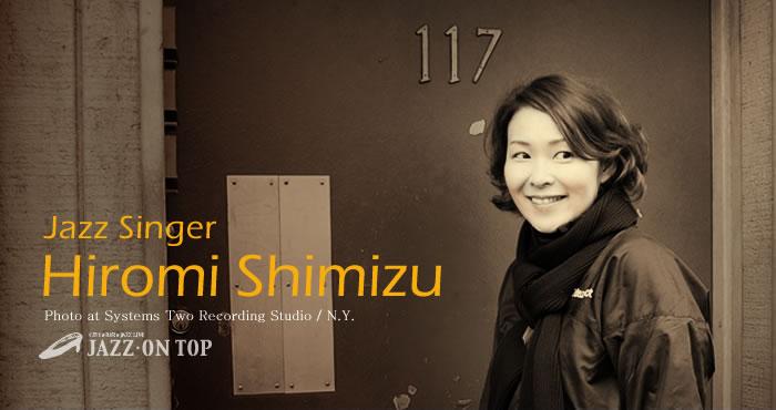Jazz_Singer_Hiromi_Shimizu